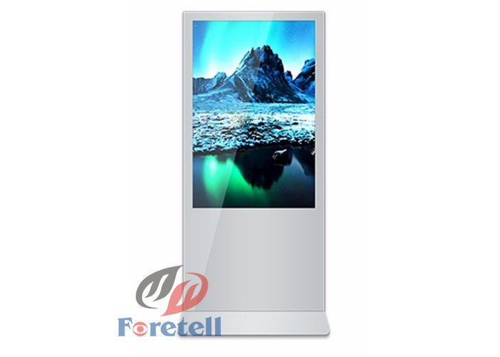 Electric Dual Sided Monitor Outdoor Digital Signage With Energy Saving LED Backlight